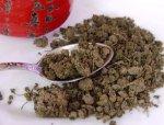 Чай из листьев винограда ферментированный зеленый (50 г)