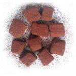 Конфеты шоколадно-апельсиновые (100 г.)