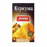 Фото Куркума 100 г (1 уп.)