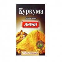 Куркума 100 г (1 уп.)