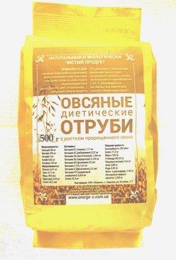 Фото Отруби органические овсяные из пророщенного овса 500 г (1 уп.)