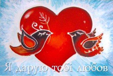 """Фото Открытка матовая """"Любовь"""""""