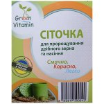 Сеточка для проращивания мелкого зерна и семян Green Vitamin