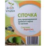 Фото Сеточка для проращивания мелкого зерна и семян Green Vitamin