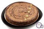 """Торт """"Супер Шоколадный"""", 1кг"""